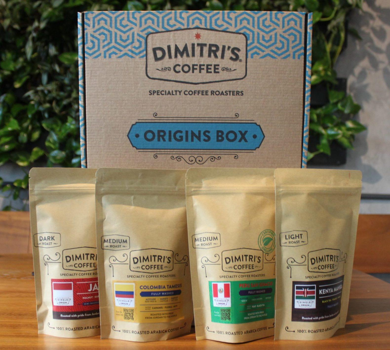 Dimitri's Coffee Collection box